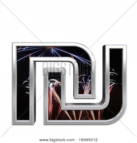 Sheqel sign from firework with chrome frame alphabet set, isolated on white. Computer generated 3D photo rendering.