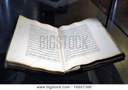 The Holy Quran. National Museum in Kuala Lumpur, Malaysia