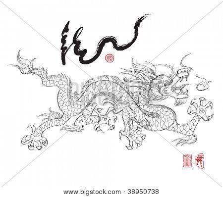 Sketch of Dragon