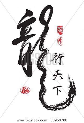 Chinese New Year Calligraphy for the Year of Dragon Translation:  The Visit of Dragon