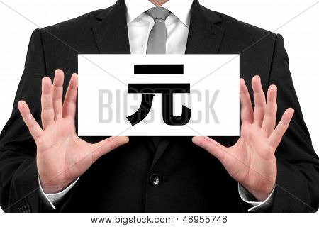 Renminbi, Chinese Yuan symbol. Businessman shows business card