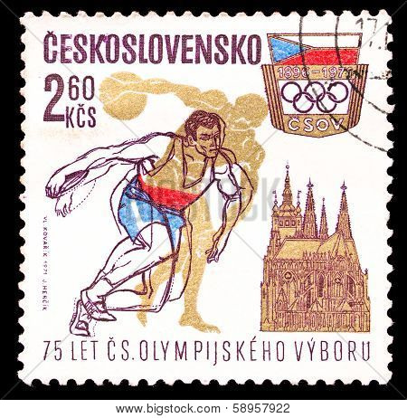 Czechoslovakia Stamp, Olympic Committee 75 Anniversary