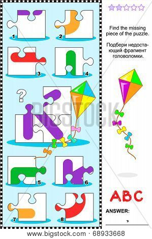 ABC learning educational puzzle - letter K (kite)