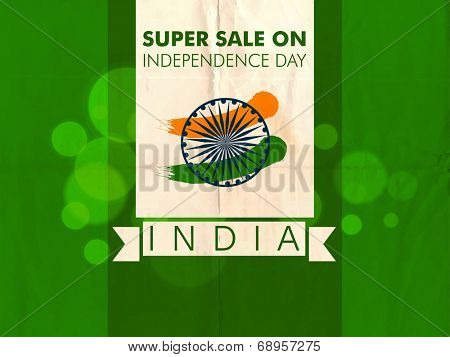 Beautiful poster or banner design with Asoka Wheel and stylish text India on shiny green background.