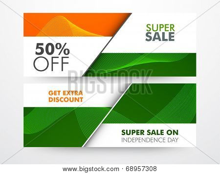 Website header or banner design in Indian tricolors for Independence Day celebrations.