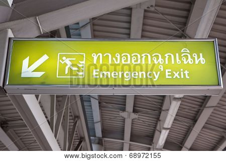 Emergency Signs With Yellow Light