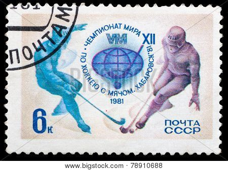 World Championship On Hockey