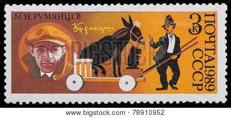 Russian Circus