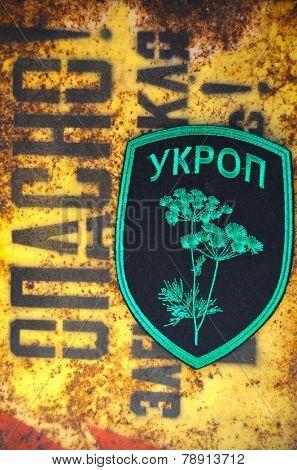 Kiev,Ukraine.Dec 14.Illustrative editorial.Unformal chevron of Ukrainian Army. At December,2014 in Kiev, Ukraine