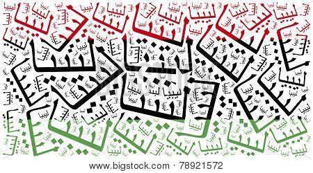 National Flag Of Libya. Word Cloud Illustration.