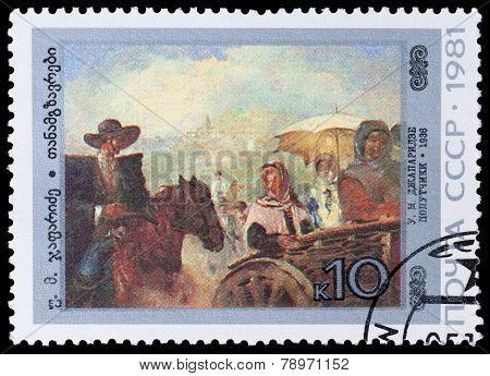Paintings Of Georgian Artists