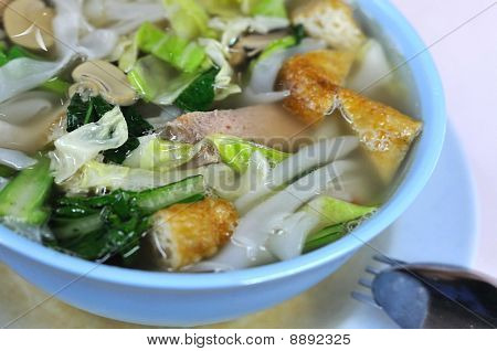 Chinese Vegetarian Noodle Soup