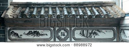 Local Bai style architecture with decoration pattern in Dali old town. Yunnan, China.