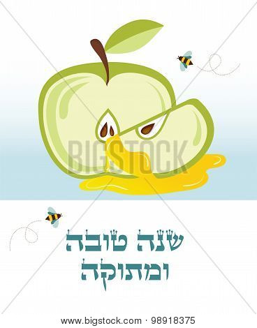 happy and sweet new year in Hebrew. rosh hashanah, jewish holiday