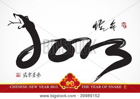 Vector Snake Calligraphy, Chinese New Year 2013 Translation: 2013, Year of Snake