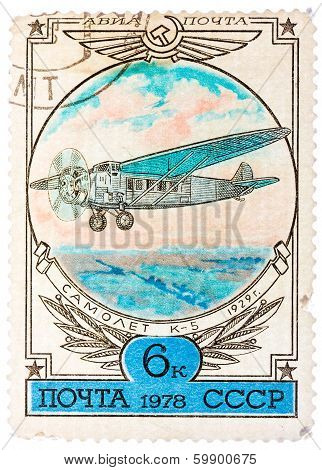 Postage Stamp Printed In The Russia Shows Airplane K-5