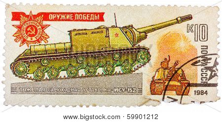 Postage Stamp Show Russian Self-propelled Gun Isu-152
