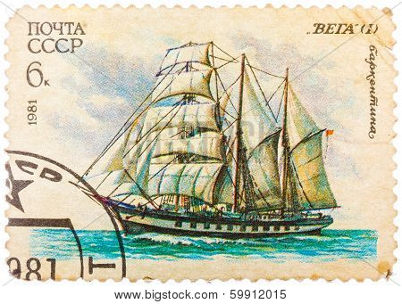 Stamp Printed In Former Soviet Union Shows A Barquentine Vega, Circa 1981