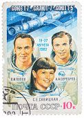 Post Stamp Printed In Ussr (russia), Shows Astronauts Popov, Serebrov And Savitskaya With Inscriptio
