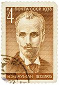 Stamp Printed In Ussr Shows Nikolai E. Bauman (1873-1905), Bolshevist Revolutionary