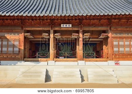 View Of Jangandang In Gyeongbok Palace In Korea