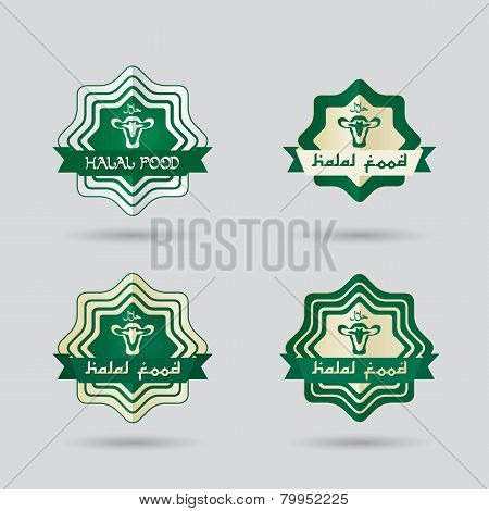 Logo for halal restaurant or halal shop
