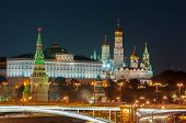 pic of bridge  - View of the Moscow Kremlin - JPG