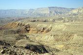 pic of ravines  - Ravine in Makhtesh Katan in Negev desert Israel - JPG
