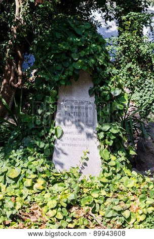 N. Gartvis Memorable Sign In The Nikitsky Botanical Garden